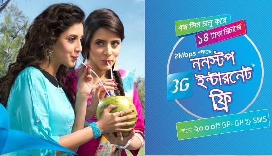 GP Social pack 20 MB net @ 1 tk & 60 Mb net @ 9 tk