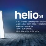 গ্রামীণফোনের গ্রাহকদের জন্য helio S1