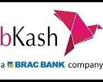ইনকাম করুন ফেসবুক দিয়ে আর payment নিন bkash এ