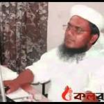 islamic song: Taito full albume by আইনুদ্দিন আল আজাদ