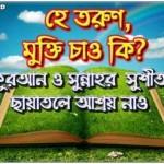 জেনে নিন  শ্রীলংকাররহস্যময় আদম পাহাড়ের কথা