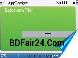 এবার যে কোন Apps Lock করুন সুধু মাএ একটি অন্য রকম Software দিয়ে For S 60 v 3