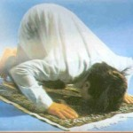 নামায পড়ার পূর্নাঙ্গ এ্যাপ (নামায বেহেস্তর চাবি)