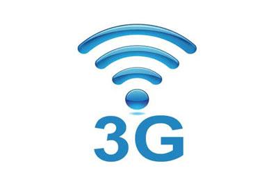 আপনার এলাকায় 3G নেই এবার আপনিও 3G ব্যবহার করুন