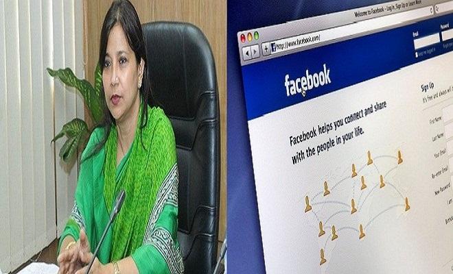 এ বছরেই বাংলাদেশে 4G চালু : তারানা হালিম