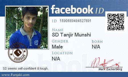 SD TANJIR MUNSHI