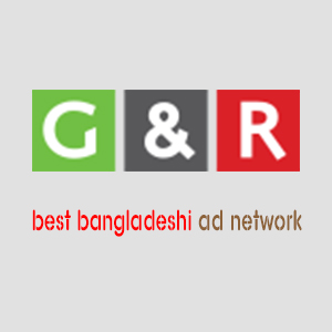 G&R Ad Network বাংলাদেশ এর সেরা এড নেটওয়ার্ক ।