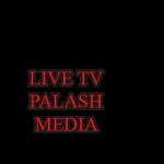 আপনার এন্ড্রইড ফোনে ২০০ টি বাংলা+ভারতীয় টিভি চ্যানেল দেখুন একেবারে ঝকঝকে HD কোয়ালিটিতে!!!