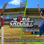 """ক্রিকেট ভক্তরা আপনার এন্ডোয়েড মোবাইলে খেলুন অসাধারন Graphics কোয়ালিটি সম্পন্ন একটি ক্রিকেট গেইম""""World Cricket Championship Pro""""।মেগাবাইট আপনার সাধ্যের মধ্যে।"""