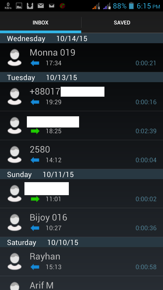 আপনার Android মোবাইল দিয়ে Automatic Call Record করুন।