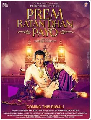"""ডাউনলোড করে ফেলুন গরম গরম নতুন একটি হিন্দ মুভি""""Prem Ratan Dhan Payo (2015)"""" Full HD"""