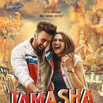 """ডাউনলোড করে ফেলুন গরম গরম নতুন একটি হিন্দ মুভি""""Tamasha (2015)"""" Full HD"""