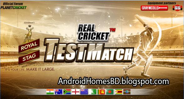 """আপনি কি টেস্ট ক্রিকেটের ভক্ত তাহলে আপনার এন্ডোয়েড মোবাইলে খেলুন টেস্ট ক্রিকেট গেইম""""Real Cricket-Test Match""""।মেগাবাইট আপনার সাধ্যের মধ্যে।"""