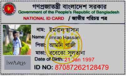 Imran Hasme