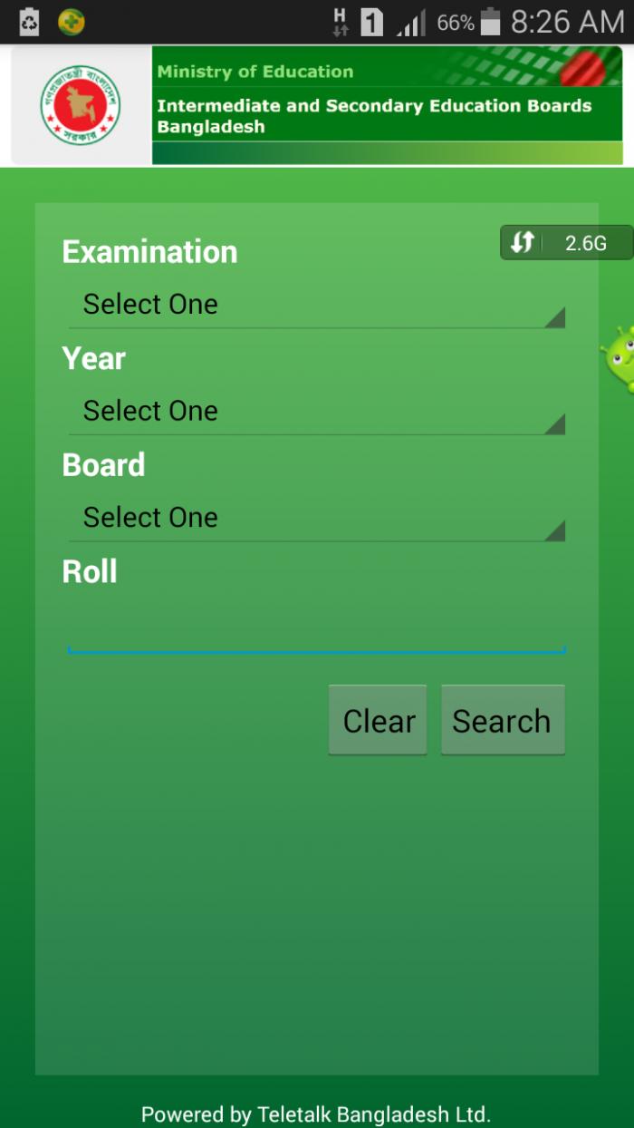 psc,jsc,ssc,hsc সহ সব ধরনের পরীক্ষার রেজাল্ট জেনে নিন সবার আগে তাও আবার একটি Apps এর মাধ্যমে