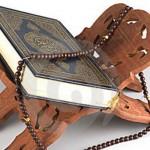 পবিত্র কুরআন পড়ার ফযীলতের হাদিস সমুহ