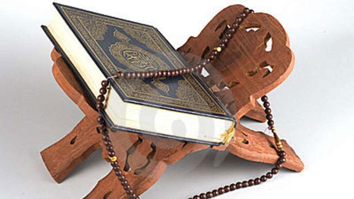এবার নিয়ে নিন একটি AUDIO Quran App Java