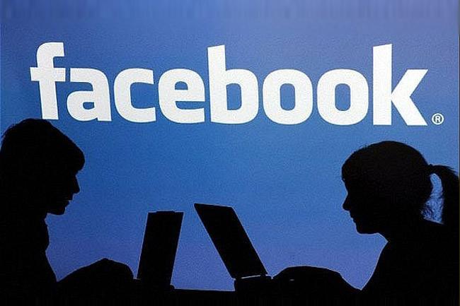 আপনার Facebook সরকারি নজরদারি হলে জানাবে ফেসবুক Facebook Account Secroty