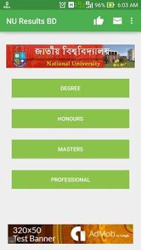 এখন জাতীয় বিশ্ববিদ্যালয়ের যাবতীয় রেজাল্ট দেখুন মাত্র এক ক্লিকেই।অসাধারন একটি অ্যাপ।