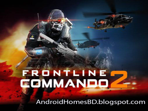Frontline Commando 2[Unlimited Money & Gold] অসাধারন একটি যুদ্ধের গেইম।মেগাবাইট আপনার সাধ্যের মধ্যে।