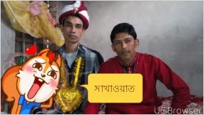 sakhawat