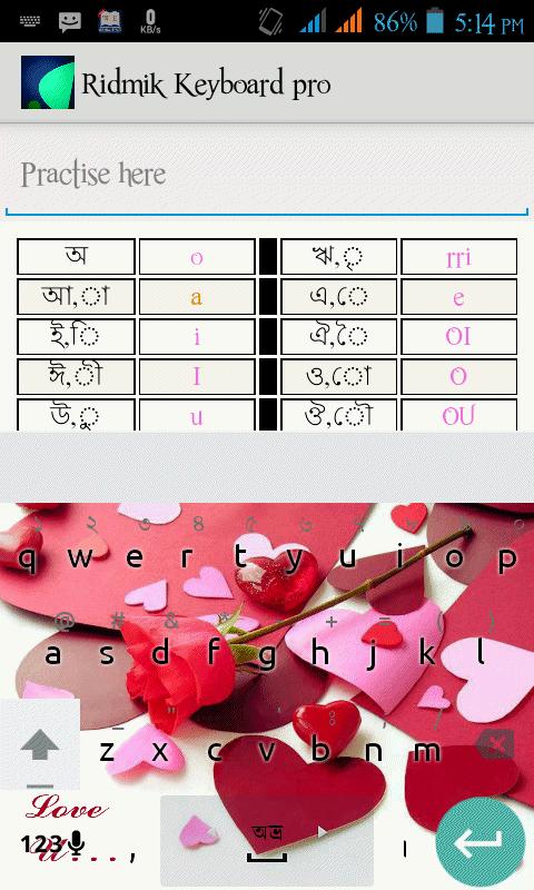 জনপ্রিয় Ridmik keyboard এর Pro version টি এখুনি নিন। পরে আর পাবেন না। জলদি করুন