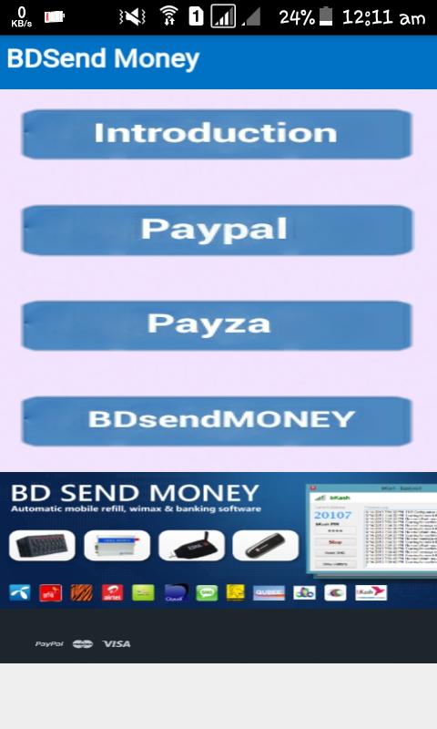 সময় থাকতে PayPal, Payza,Bd Send Money নামে নতুন প্রতারনা হতে সাবধান হয়ে যান