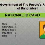 যারা এখনও NID পাননি তারা নিয়ে নিন টেম্পোরারি NID ও করুন বায়োমেট্রিক ভেরিফিকেশন  smart+card
