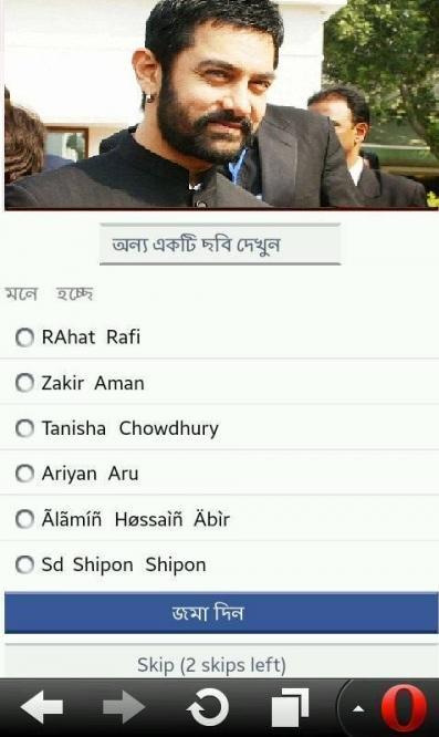 ফেসবুক Photo verification হয়েছে সমাধান করুন মাত্র ৩ মিনিটে,স্কীনসট সহ দেখে নিন।(Android+pc)