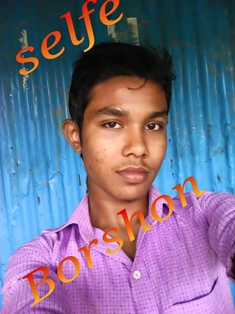 Borshon