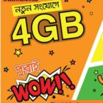 বাংলালিংকে ৪ জিবি 3G ইন্টারনেট মাএ ১০ টাকা রির্চাজে।