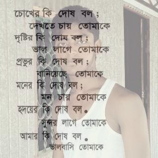 Parvez Hossain