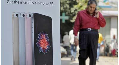 'সেকেন্ডহ্যান্ড' আইফোন প্রত্যাখ্যান ভারতের