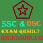 SSC & DSC রেজাল্ট দেখুন সবার আগে । কোন ঝামেলা ছাড়াই ।