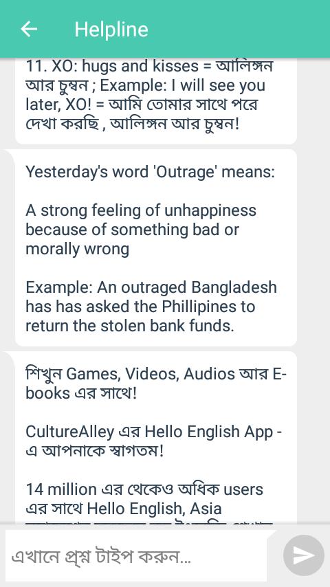 Hello English - Helpline