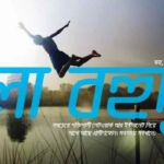 Grameenphone Recharge and free minitus bashed 2016