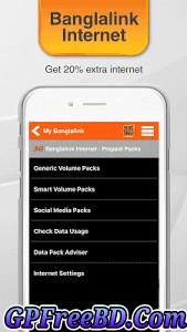 My banglalink App এ রেজিস্টেশন করলেই আপনি পাবেন ১৫০ মেগাবাইট ইন্টারনেট একদম ফ্রি!!