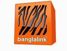Banglalink সিম এ মেসেজ এসে টাকা কেটে নেয়? তাহলে নিয়ে নিন সমাধান।