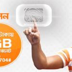 Banglalink 1GB internet 7 tk (মেগা পোস্ট)