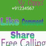 [BL Offer] বাংলালিংক সিম এবার নিয়ে এল 150MB ইন্টারনেট মাত্র 6 টাকায়, ২৪ঘন্টাই ব্যবহার করা যাবে…!!!