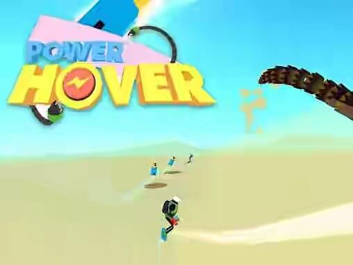 [Game][Adventure] খেলুন Very Addicting গেইম – PowerHover Mod Apk ( আমি always এই গেমটা খেলি ) – by Riadrox