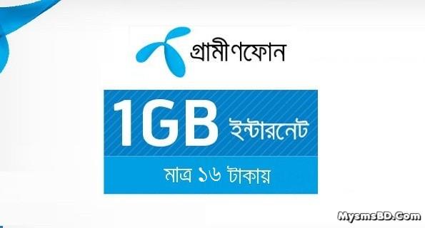 Grameenphone 1 GB internet 16 tk
