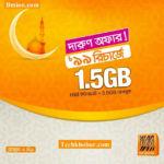 বাংলালিংক ৯৯ টাকা রিচার্জে 1.5GB (1GB ইন্টারনেট+0.5GB ফেসবুক) মেয়াদ ৭ দিন