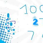 Gp 100 MB Internet 2 Tk for 7 Days Offer.3times.