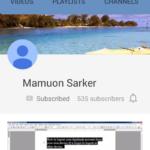 খুব সহজে নিজের YouTube Channel খুলুন মাত্র ৫ মিনিটে! [screenshot] সহ
