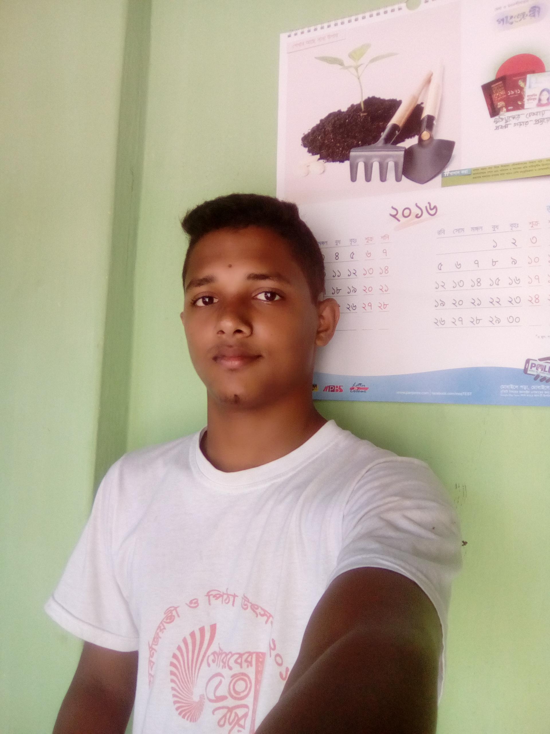 SH Nahin