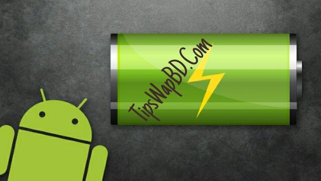আপনার Android ফোনে কি  তারা তারি  Charge  ফুরায়।