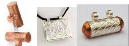 তাবিজ -মাদুলি ব্যাবহার সম্পর্কে ইসলামে কি বলা আছে জেনে নিন – নিজে জানুন অপরকে জানান – সিদ্ধান্ত পাঠকের..!!