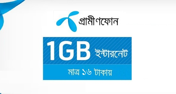 Grameenphone is offering to the customers Special Night Pack, 1GB internet at 16 BDT only.