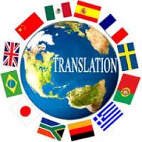 খুব সহজে অনলাইনে অনুবাদ করে নিন বিশ্বের যেকোন ভাষা